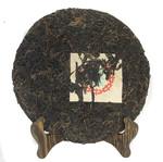 Чай Пуэр Шэн Да Хуан Инь Сян Ган Вэй Дао '98 №4800