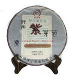 Пуэр Цзы Я Бао Е Шэн Бин '14 №1800