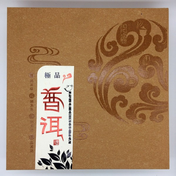 "Коробка для Пуэра ""Pu-Er Chinese Tea"""