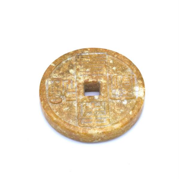 Нефрит Счастливая Монета