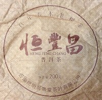 Пуэр Шэн Бай Ньен Цяо Му Лао Шу Ча Бин '10 №500