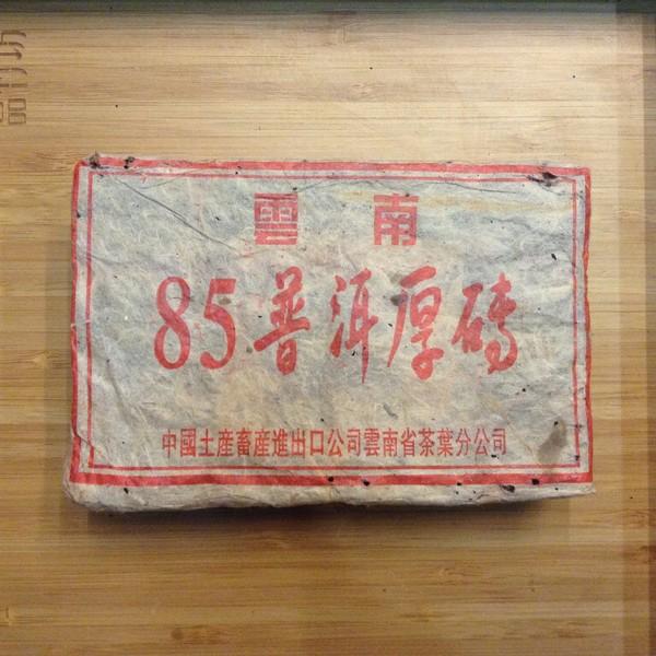 Чай Пуэр Шу Чжуань '85  №800