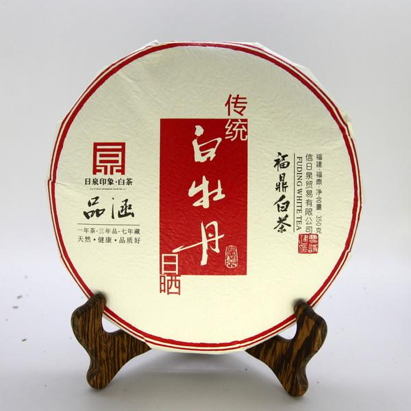 Бай Му Дань Бин '15 №800