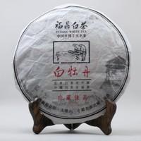 Бай Му Дань Гао Шань Да Бай Ча Бин `12 №600