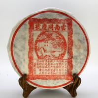 Чай Пуэр Шу Тхун Чхин Хао Бин '15 №100