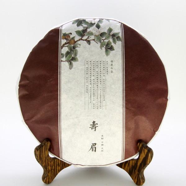 Чай Шоу Мэй Бин '16 №150