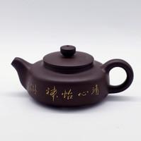 """Чайник глина коричневая """"Каллиграфия"""" 150 мл"""