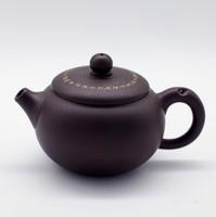 """Чайник глина коричневая """"Золотые иероглифы"""" 163 мл"""