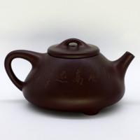 """Чайник глина коричневая """"Шипяо"""" 228 мл"""