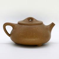 """Чайник глина жёлтая """"Ши Пяо"""" 165 мл"""