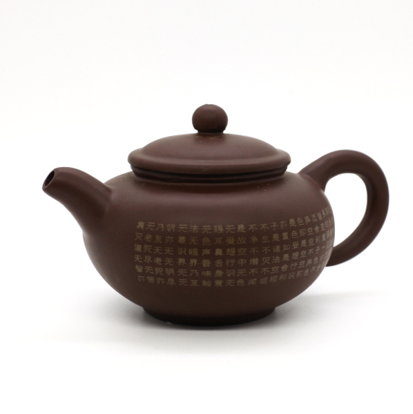 "Чайник глина ""Мантра"""