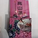 Гуй Фэй Улун Ван '15 №600