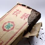 Чай Хэй Ча Фу Чжуань Хунань Шэн Линьсян '90 №1200