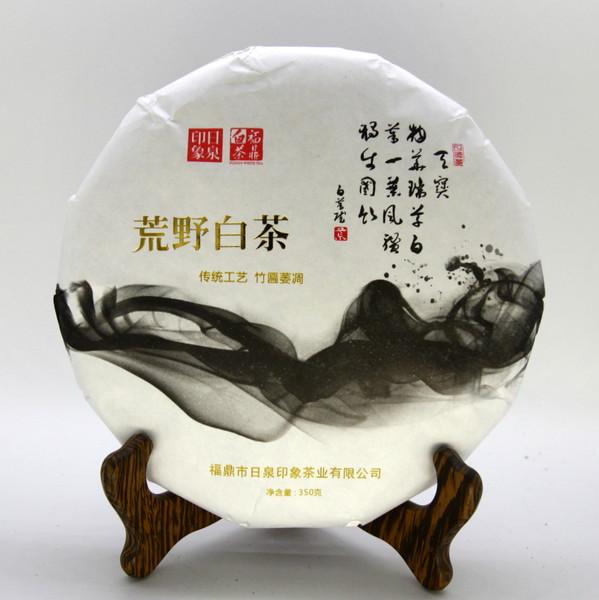 Чай Хуан Е Бай Чха Бин '17 №1200