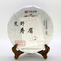 Чай Хуан Е Шоу Мэй Бин '17 №240