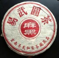 Пуэр Шэн И У Ма Хэй Бин '12 №300