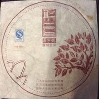 Пуэр Шэн Чан Цзы Хао Бин '11 №600
