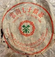 Пуэр Шу Чжун Ча Бин '96 №1000
