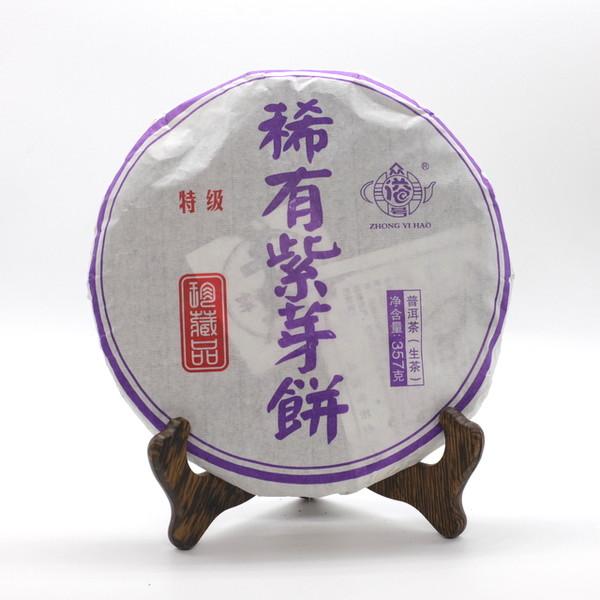 Чай Пуэр Шэн Цзы Я Бин '17 №300