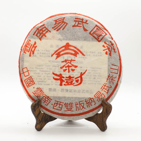 Чай Пуэр Шу И У Юань Гу Шу Бин '01 №300