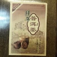 Пакет фасовочный для чая, зип-лок. №3