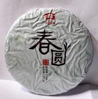 Пуэр Шэн Чхунь Юань Бин '15 №200