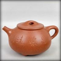Чайник, глина. 121