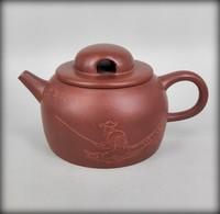 Чайник, глина. 122