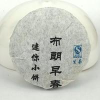 Пуэр Шэн Бу Лан Цзао Чунь Туаньча '10 №1000