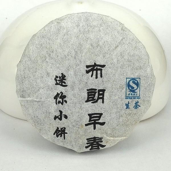 Чай Пуэр Шэн Бу Лан Цзао Чунь Туаньча '10 №1000