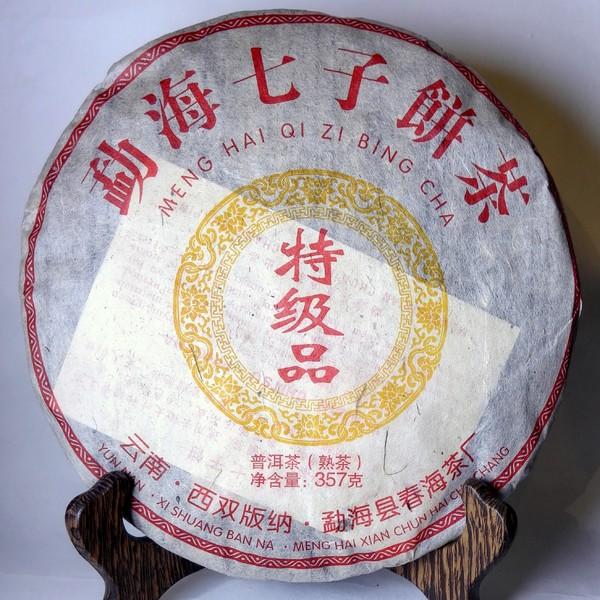 Чай Пуэр Шу Чунь Хай Бин '05 №420