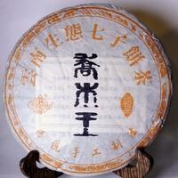 Пуэр Шэн Чжун И Хао Син Ча Бин '15 №800