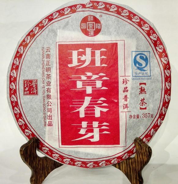 Чай Пуэр Шу Бань Чжан Чунь Я Бин '06 №300