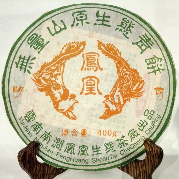 Чай Пуэр Шэн У Лян Шань Бин '05 №800
