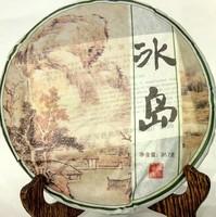 Пуэр Шэн Бин Дао Бин '14 №200