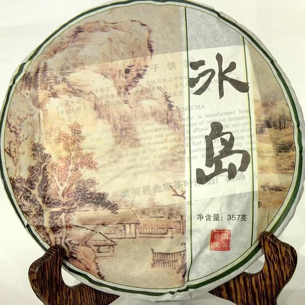 Чай Пуэр Шэн Бин Дао Бин '14 №200 (влажный склад)