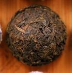 Чай Пуэр Цзы Я Мини Точа '12 №600