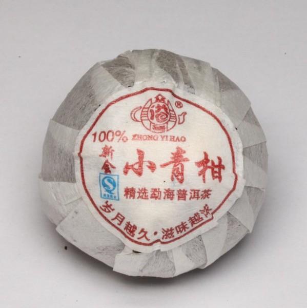 Пуэр Шу Гун Тин Чхин Ган '03 № 300