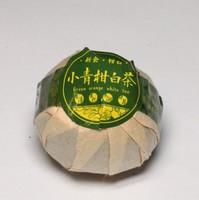 Сяо Чхин Ган Бай Чха'16 №360