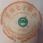 Пуэр Шэн Да И Бан Чжан Цяо Му Бин, органический '99 №6700