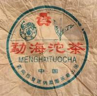 Пуэр Шэн Цзинь Хао Лао Шу Туо Чха '03 №1600