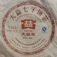 Пуэр Шу Да Е Шай Цин Бин '12 (7262) №420