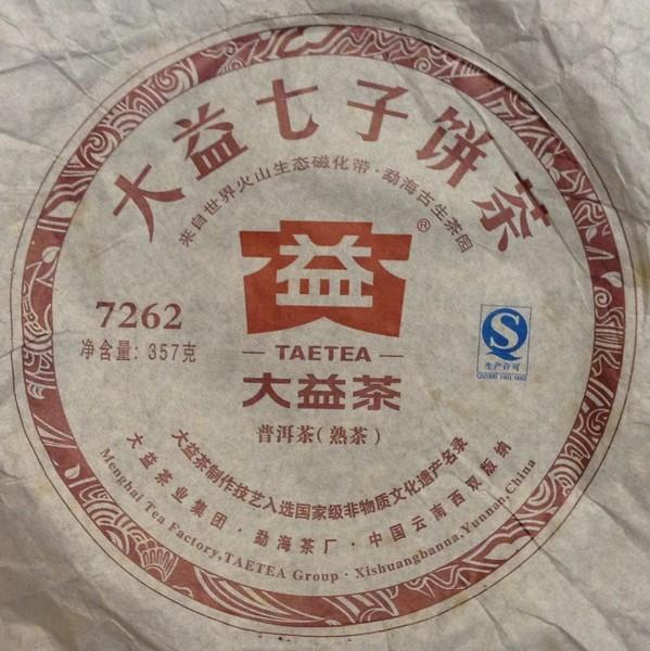 Чай Пуэр Шу Да Е Шай Цин Бин '12 (7262) №420