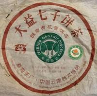 Пуэр Шу Да И Гун Тин Бин '06 №4500