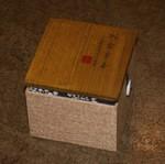 Коробка для посуды. Дерево №3