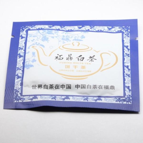 Чай Бай Му Дань Бин Фан '16 №200