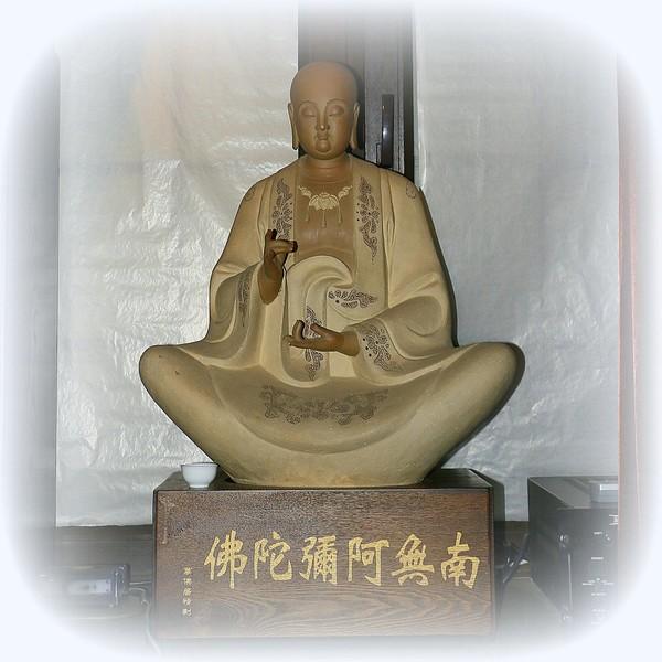 """""""Будда в сакральной медитации"""""""