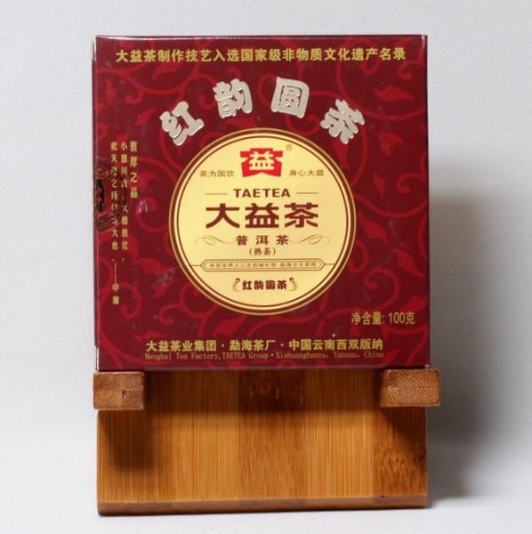 Чай Пуэр Шу Хун Юнь Юань Чха Фан '12 №360