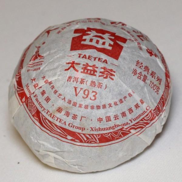 Пуэр Шу Да И V93 Точа '10 №420