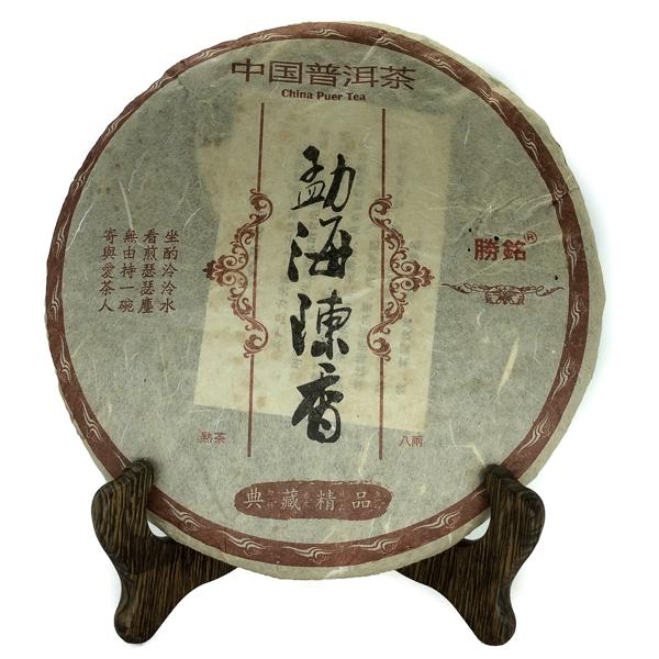 Чай Пуэр Шу Мэнхай Чхэн Сян Бин '11 №2400